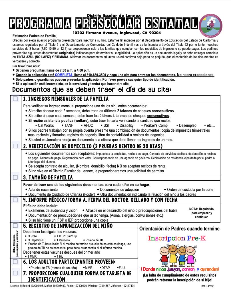 preschool application spanish