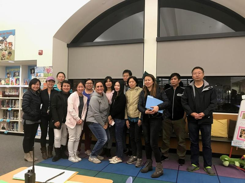 English Language Action Committee (ELAC) Meeting 12/11/20 at 4:00 p.m. - see link Featured Photo