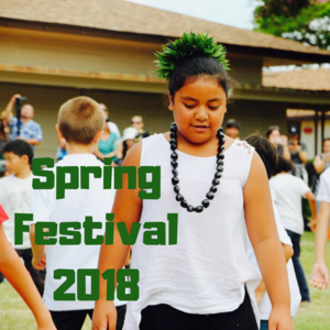 Spring Festival 2018.png