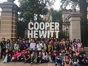 Class trip to Cooper Hewitt