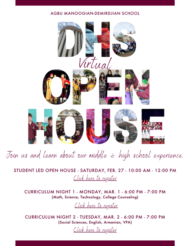 DHS Open House Flyer.png
